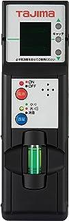 タジマ(Tajima) レーザー墨出し器 グリーンレーザーレシーバー RCV-G