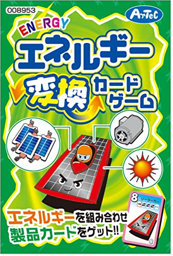 Energy conversion voitured game (japan import)