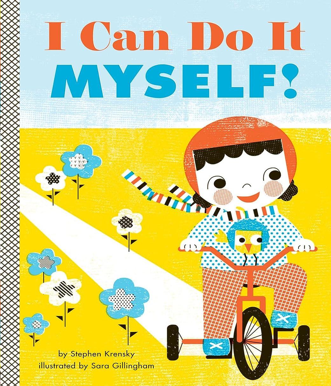 家所持明確なI Can Do It Myself! (Empowerment Series) (English Edition)