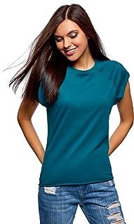 oodji Ultra Mujer Camiseta Básica de Algodón con Borde No Elaborado
