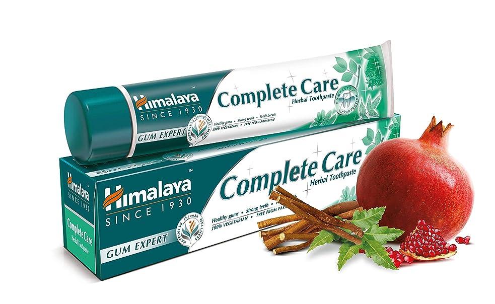 うがい薬中絶かけがえのないHimalaya Complete Care Toothpaste 100g