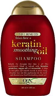 شامپوی روغن صاف کننده کراتین بدون موخوره ، 5 در 1 ، برای موهای وز ، موهای براق