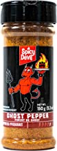 Spicy Devil Ghost Pepper Seasoning Spice (calorie free, gluten free)