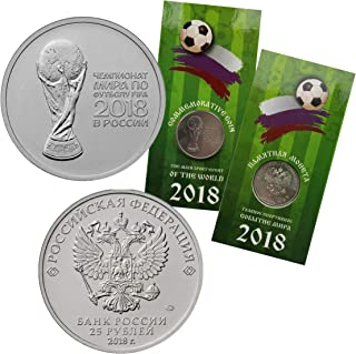 Russia Coin 25 rubles 2018 Cup Commemorative Russian Coins
