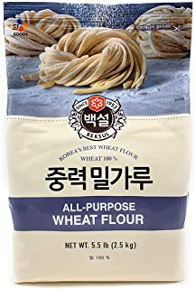 Beksul All Purpose Flour 5.5lbs(2.5kg) Pack of 1