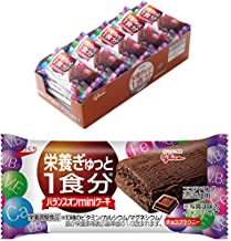 Ezaki Glico Balance-on Mini Cake Chocolate Brownie, 20 pieces