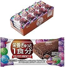 江崎グリコ バランスオンminiケーキ チョコブラウニー 20個 栄養補助食品 ケーキバー
