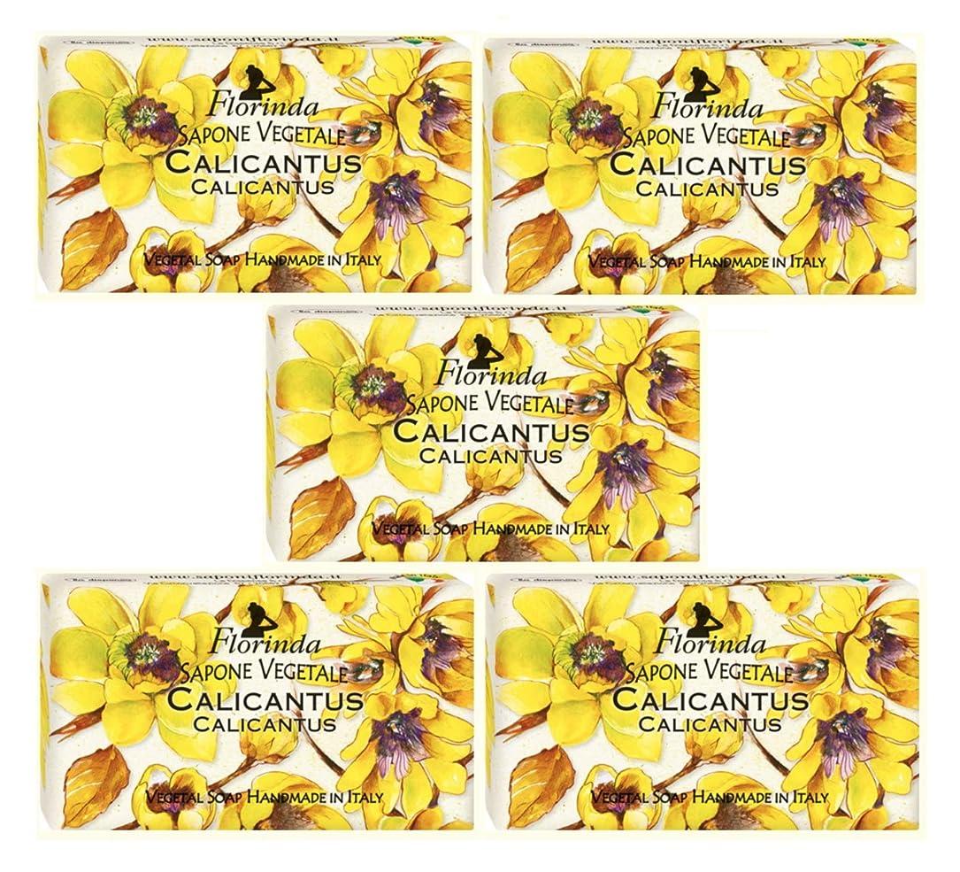 アイデア入り口苦味フロリンダ フレグランスソープ 固形石けん 花の香り カリカントス 95g×5個セット