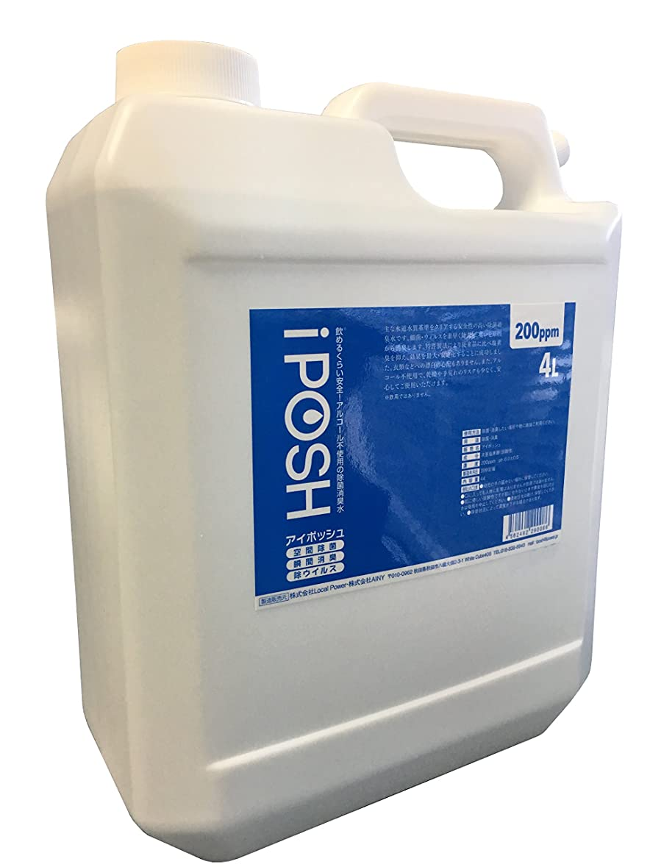 美容師泥煙突iPOSH(アイポッシュ) 詰め替え用 4L タンク