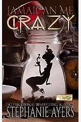 Jamaican Me Crazy: A Coffee Shop Series novella Kindle Edition