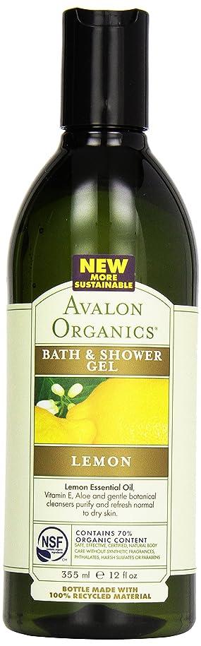 櫛麻痺割るAvalon Organics Lemon Bath and Shower Gel 350ml [Misc.] / ???????????????????????350??????[ Misc. ]
