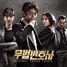Lawless Lawyer (Official TV Soundtrack)