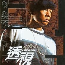 Jordan Chan - 2003 Greatest Hits MTV