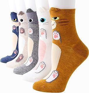 Söta strumpor med kattmotiv.