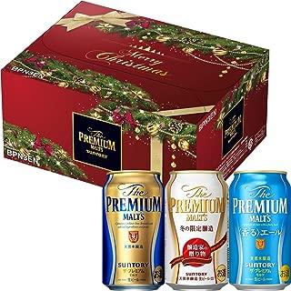 【WEB限定】 ザ・プレミアム・モルツ 3種 ビール ギフト セット [ 350ml×12本 ] [ギフトBox入り]