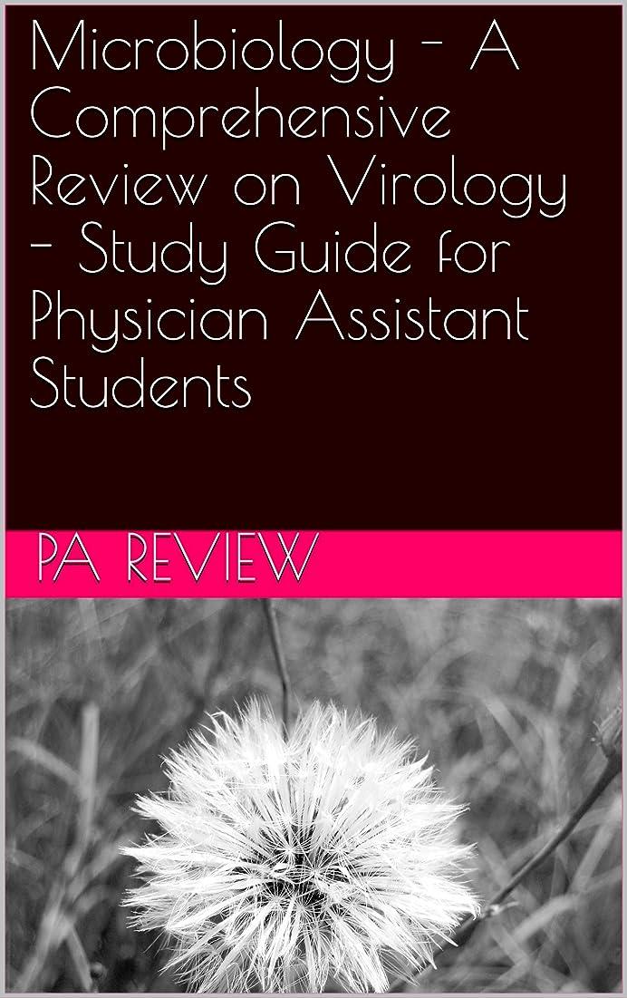 コンテスト扇動するラフトMicrobiology - A Comprehensive Review on Virology - Study Guide for Physician Assistant Students (English Edition)