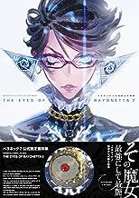 Best bayonetta 2 official art book Reviews