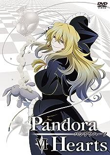 PANDORAHEARTS DVD RETRACE:6