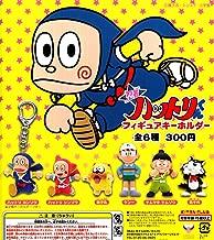 Kitan Club Ninja Hattori kun Figure Keychain Gashapon 6 set ...
