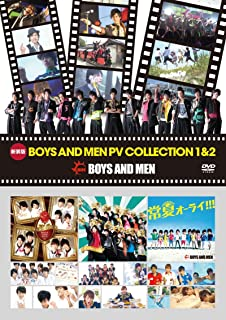 BOYS AND MEN 新装版「PV COLLECTION 1&2」 [DVD]