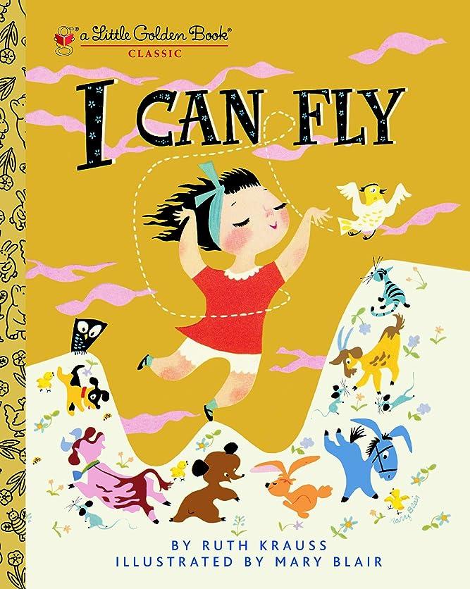 松市民権おばあさんI Can Fly (Little Golden Book) (English Edition)