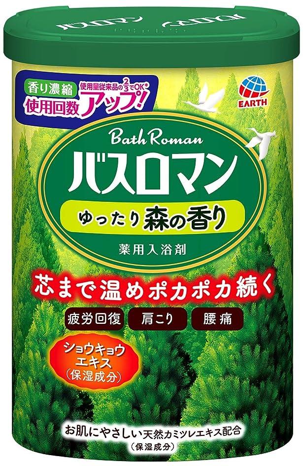 咳進む汚染された【医薬部外品】バスロマン 入浴剤 ゆったり森の香り [600g]