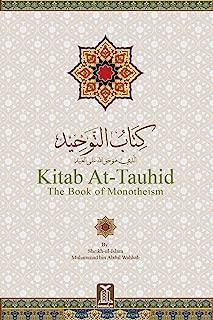 Kitab At-Tawhid – The Book of Monotheism