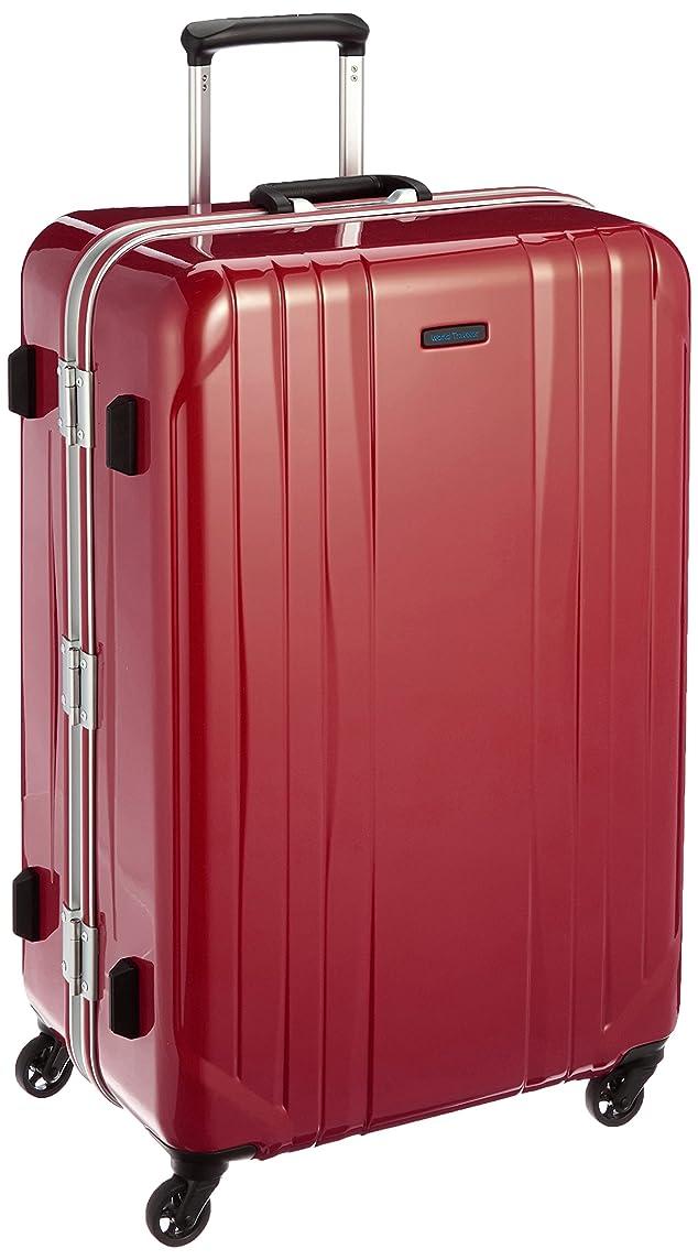 誰の英語の授業がありますロボット[ワールドトラベラー] スーツケース サグレス 91L ストッパー付 TSAロック 69 cm 5.4kg