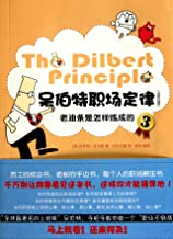 The Dilbert Principle 3: How to Become a VeteranNew Update Edition (Chinese Edition)
