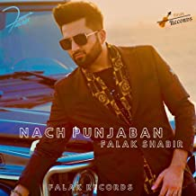 Best abrar ul haq nach punjaban Reviews