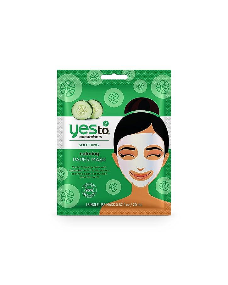 後方に比較的ヶ月目Yes to Cucumbers 紙マスク