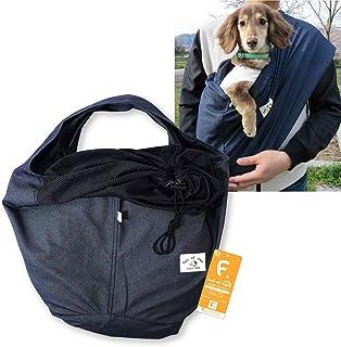 犬猫の服 full of vigor_抗菌ツイルデニムフタ付き抱っこだワン(ドッグスリング/ダックス・小型犬・中型犬・猫用)_5/ネイビー_NM_