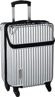 [トラベリスト] スーツケース ジッパー トップオープン ビジネスキャリー 機内持ち込み可 34L 53.5 cm 3.2kg