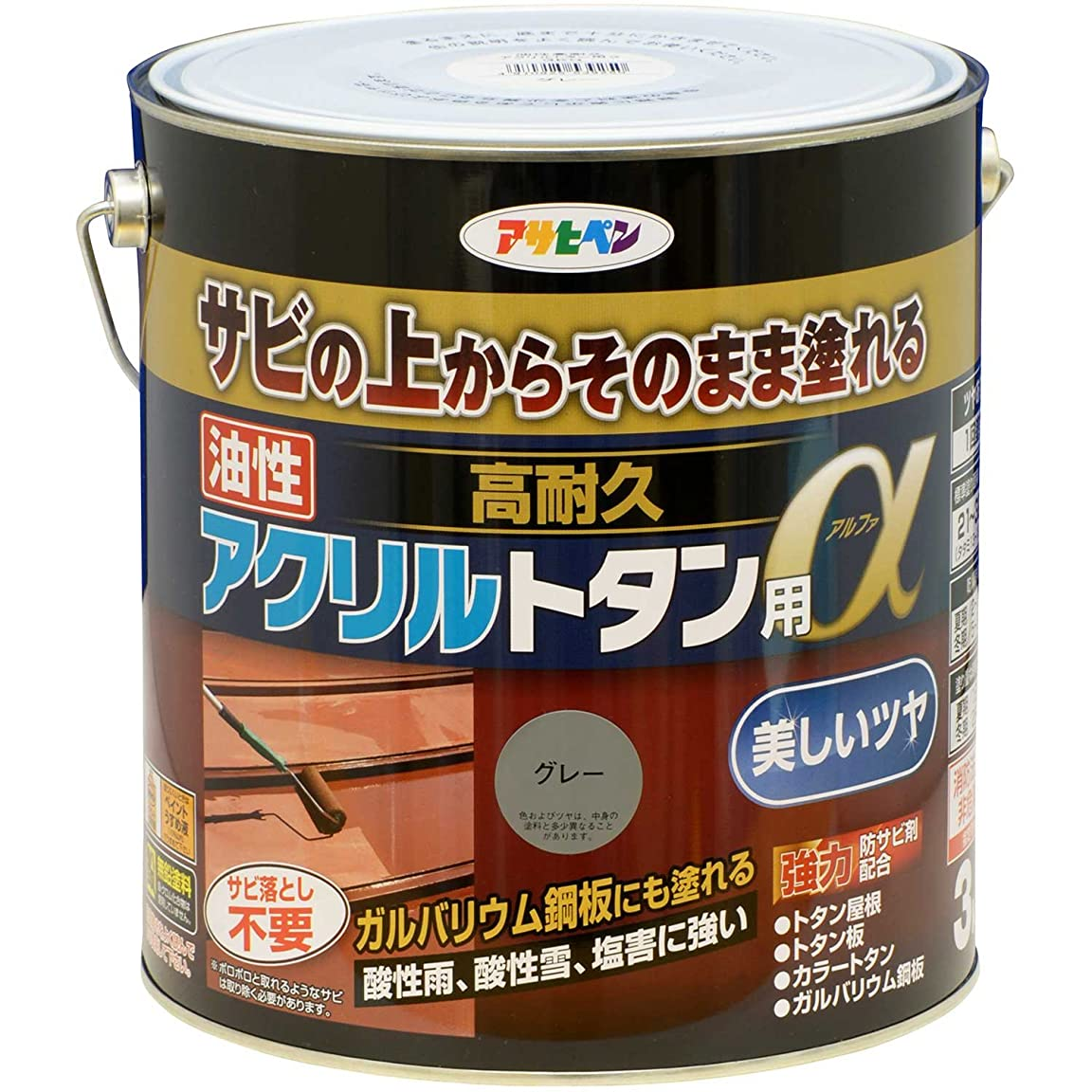 最愛の集中的な調停するアサヒペン 油性高耐久アクリルトタン用α 塗料 3kg グレー