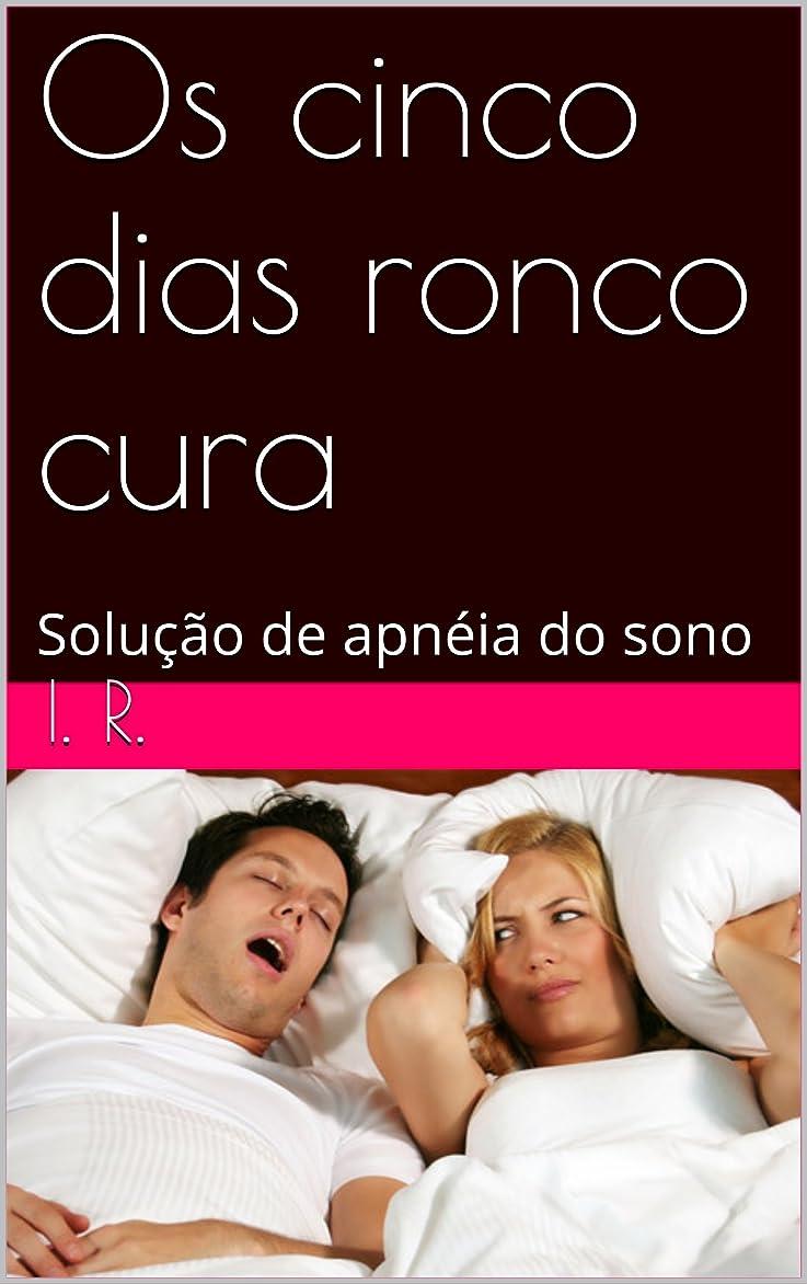 ガラガラ苦しめる広いOs cinco dias ronco cura: Solu??o de apnéia do sono (Portuguese Edition)