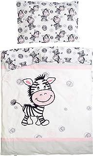 Pati'Chou Zebra Baby Toddler 100% Cotton Set (Duvet Cover 47