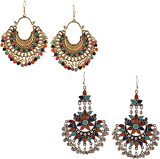 Afghani Jewelry For Women