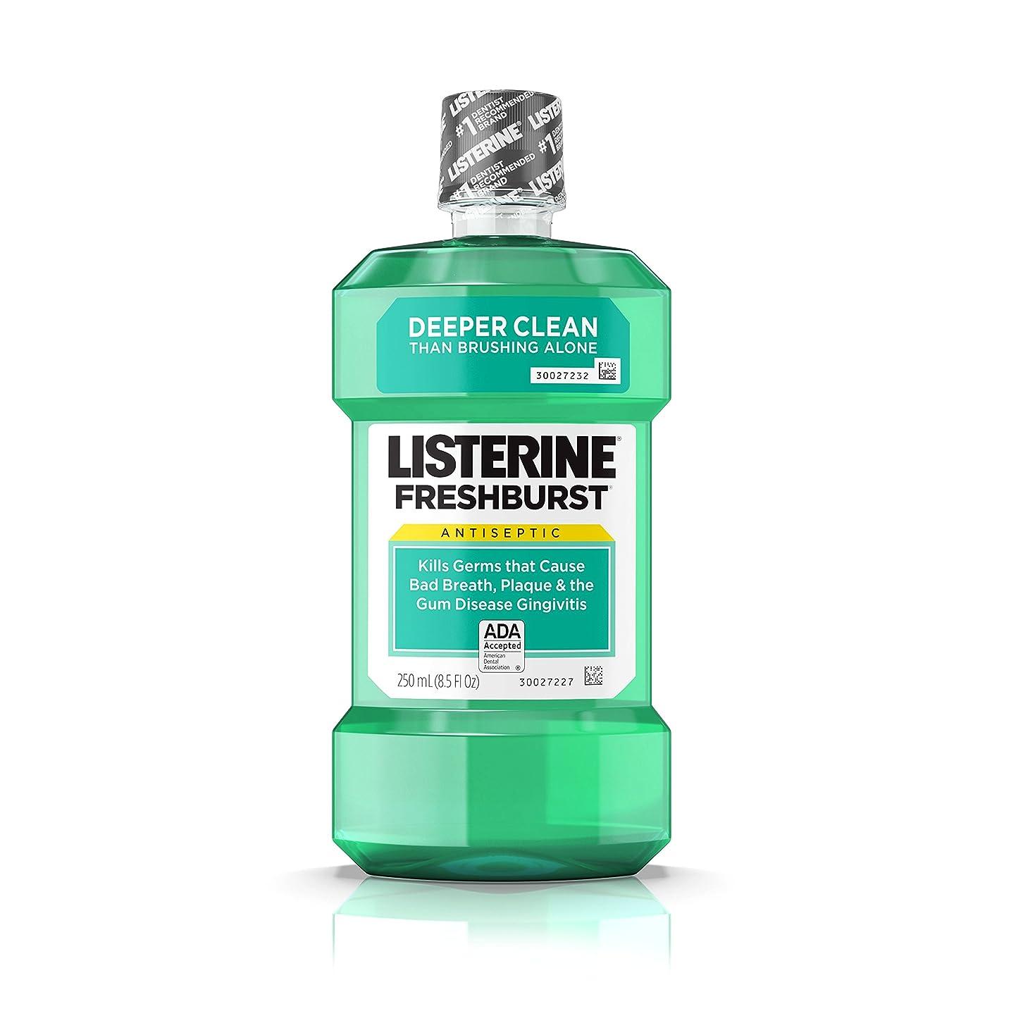 役職乳製品カニListerine 新鮮なバーストをマウスウォッシュ - 8.3オズ、2パック