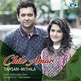 tahsan and mithila