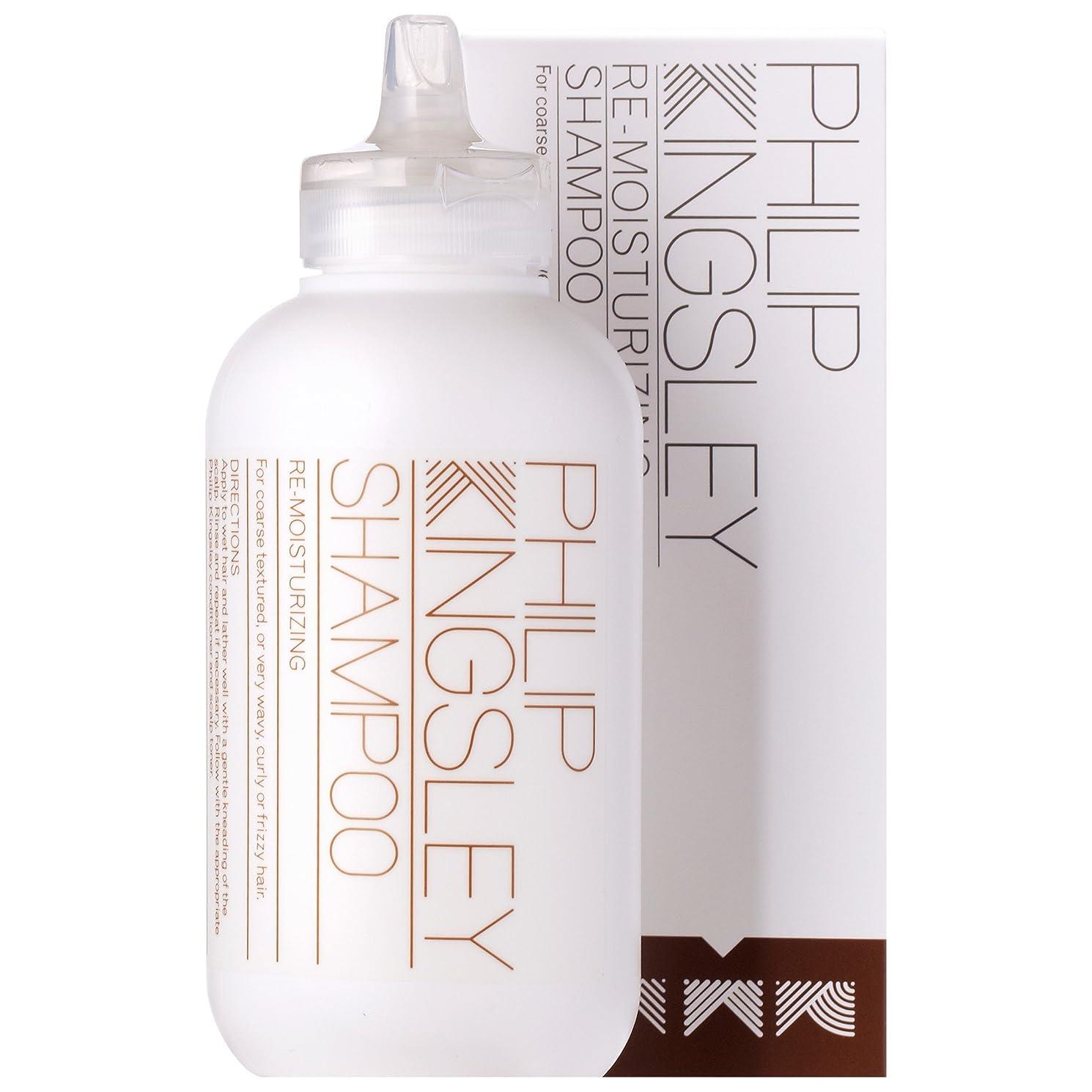 歯科医錆びユーモアフィリップキングスレー再保湿シャンプー250ミリリットル (Philip Kingsley) (x6) - Philip Kingsley Re-Moisturizing Shampoo 250ml (Pack of 6) [並行輸入品]
