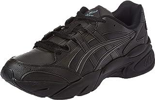 comprar comparacion ASICS Gel-Bondi, Zapatillas de Running para Hombre