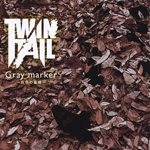 Gray Marker [Explicit]