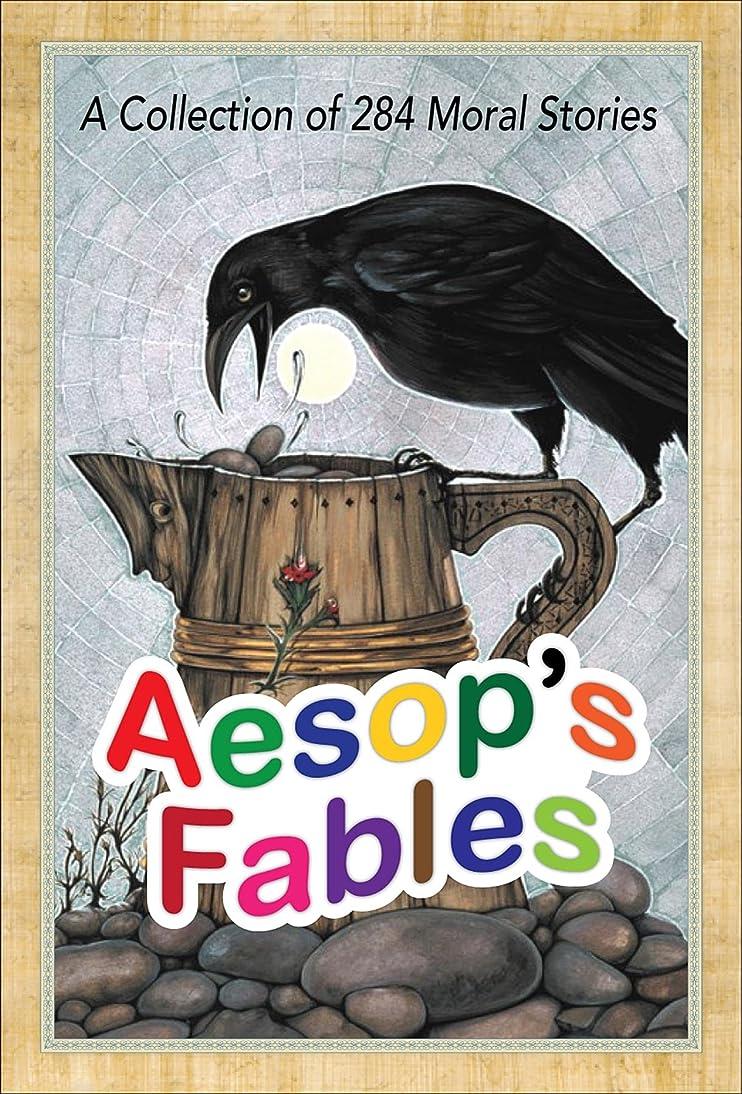 構造的ハムつかいますAesop's Fables (English Edition)