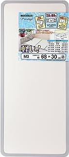 ミエ産業 組合せタイプ 風呂ふた プレステージ M-3 アイボリー/ブルー 1枚