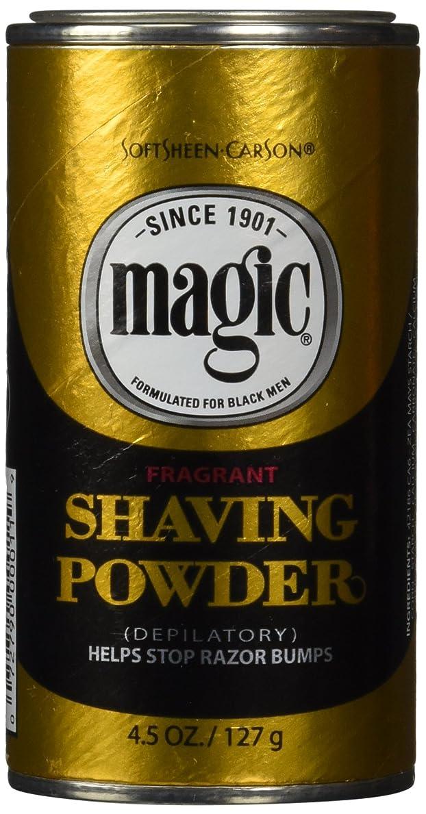刺しますオーガニックデコラティブメンズひげ脱毛ゴールドシェービングパウダー 香り付き 133ml (並行輸入品)