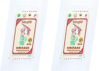 SongHe Thai New Crop Rice, 5kg (2 NEW VERSION 5 kg)