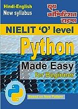 PYTHON (NIELIT O LEVEL): NIELIT O LEVEL (ENGLISH AND HINDI) (20191218 Book 519) (Hindi Edition)