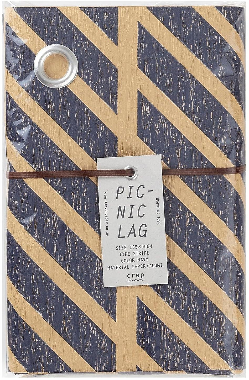 スケート対称リラックス山陽製紙 レジャーシート PICNIC RUG STRIPE ネイビーM 90×135cm