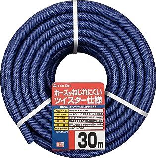 タカギ ガーデンツイスター 15×20 30m巻 PH02015NB030TM