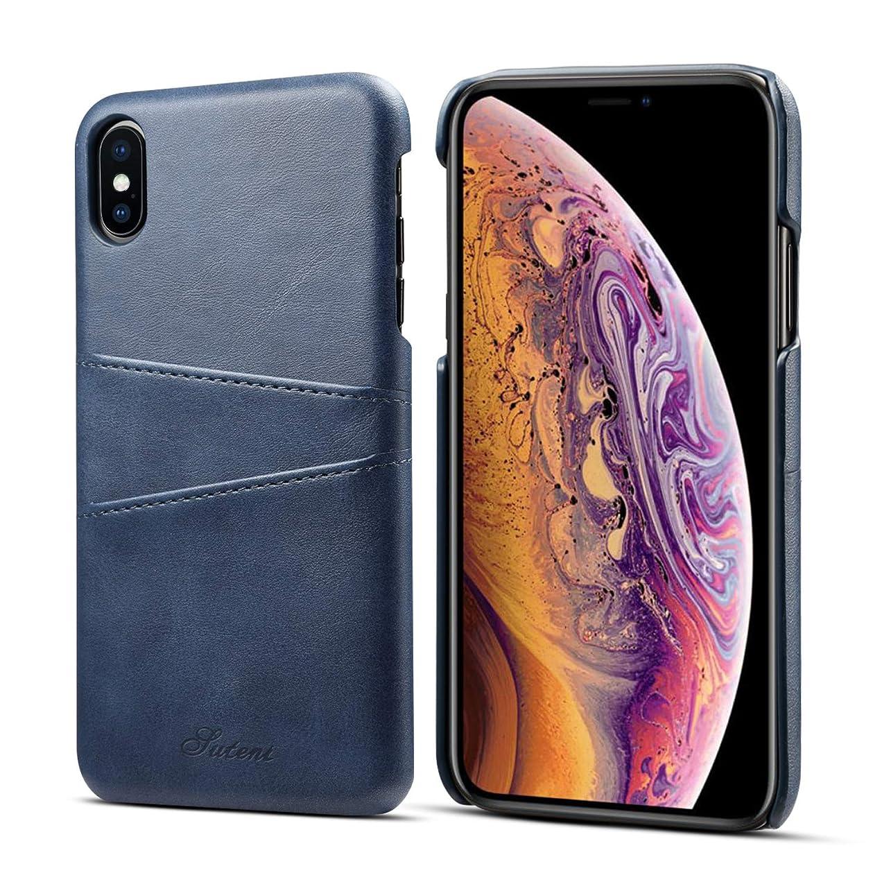 理論的ワイヤー香港iPhone XS Maxのための財布ケース、カード/ IDホルダースロット付きtaStoneプレミアムPUレザー電話ケースカバー6.5インチiPhone XS Maxのための軽量クラシックスタイルスリム保護スクリーンケース、ライトブラウン